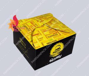 جعبه برگر درب هلالی برگرینو