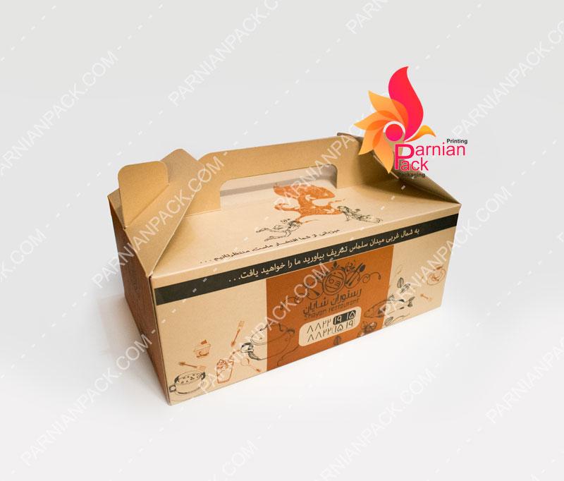 جعبه غذا دسته دار اصلی