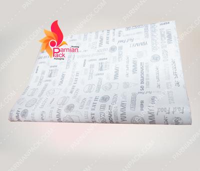 کاغذ ساندویچ