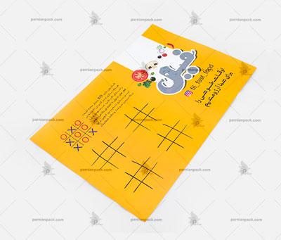 کف سینی کاغذی024